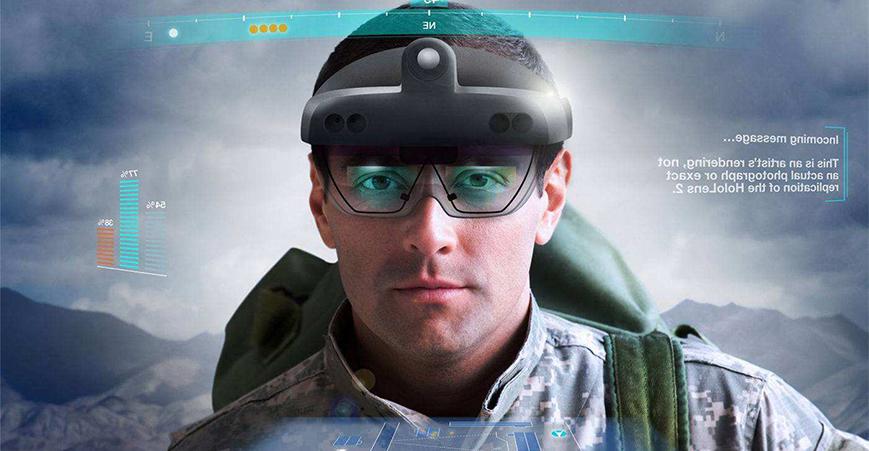 美军特供版HoloLens 2