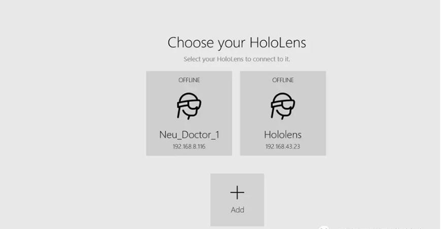 Hololens视频流输出方法