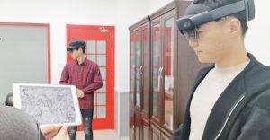 HoloLens多设备共享互动展示平台